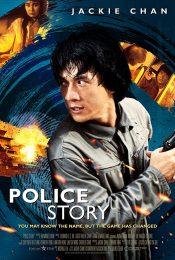 Police Story 1 วิ่งสู้ฟัด ภาค 1 1985