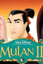 Mulan II มู่หลาน 2 ตอนเจ้าหญิงสามพระองค์