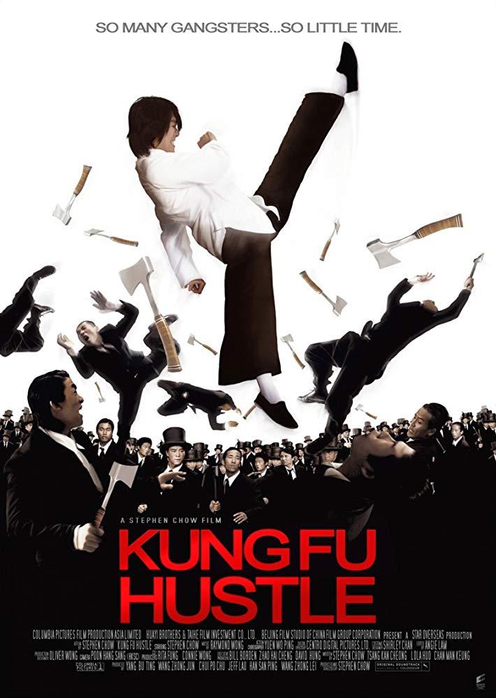 Kung Fu Hustle (2004) คนเล็กหมัดเทวดา