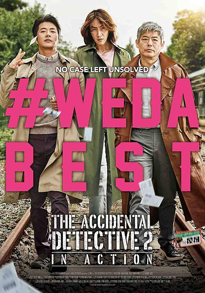 The Accidental Detective In Action (2018) [Sub TH]