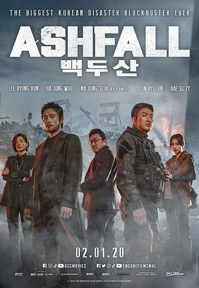 Ashfall (2020) นรกล้างเมือง