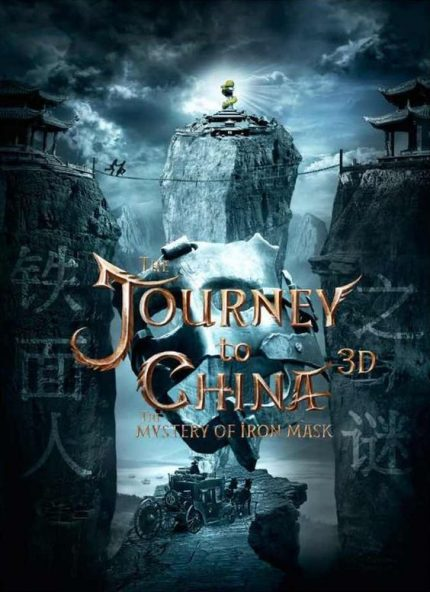 Journey To China The Mystery Of Iron Mask สงครามล้างคำสาปอสูร 2 (2019)