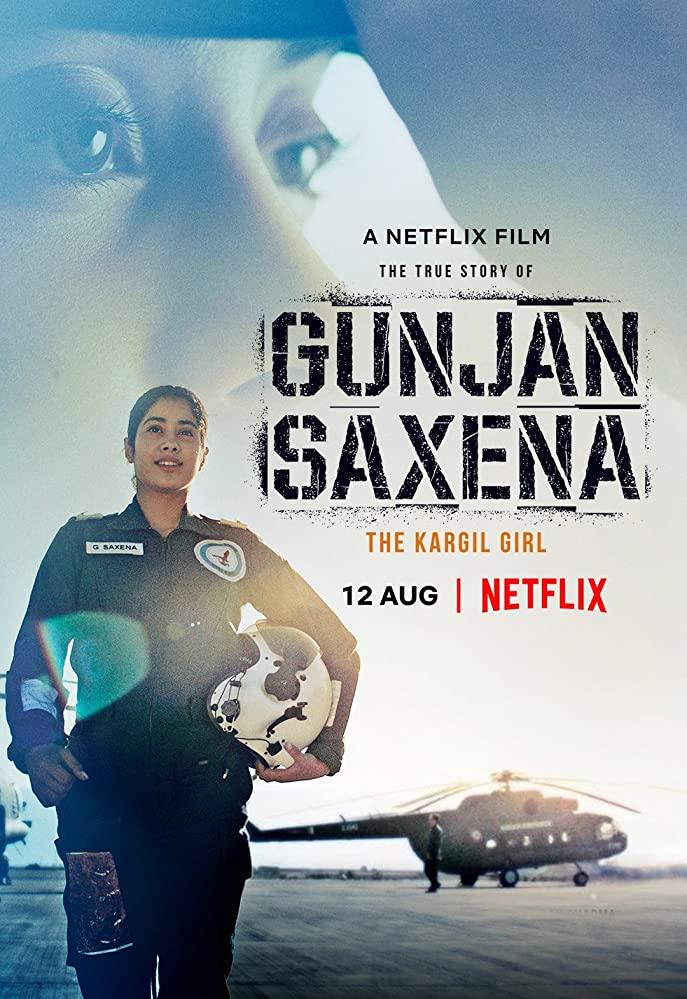 Gunjan Saxena The Kargil Girl กัณจัญ ศักเสนา ติดปีกสู่ฝัน (2020)