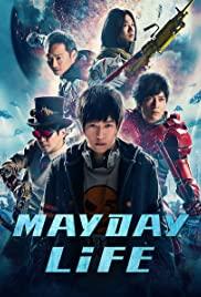 Mayday Life | Netflix (2019) คอนเสิร์ตปลุกชีวิต