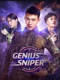Genius Sniper (2020) นักพลซุ่มยิงที่อัจฉริยะ