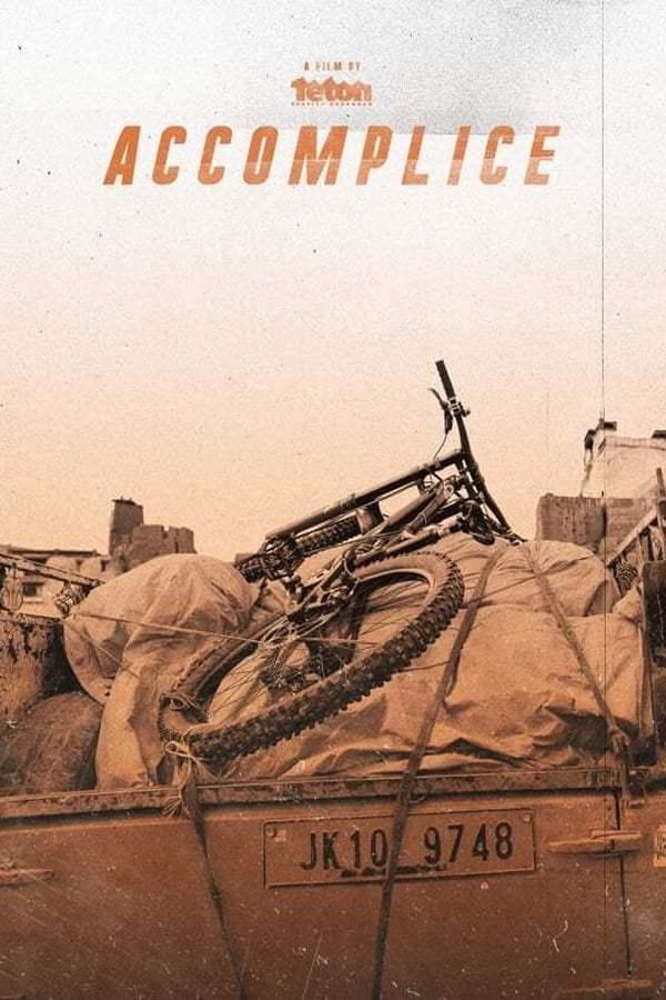 Accomplice | Netflix (2020) จักรยานคู่ใจ