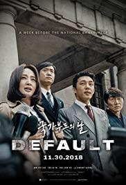 Default (2018)