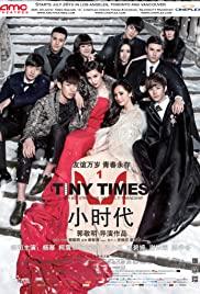 TINY TIMES (2013) เส้นทางฝันสี่ดรุณ