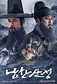 THE FORTRESS (2017) นัมฮัน ป้อมปราการอัปยศ