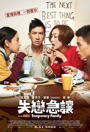 Temporary Family (2014)