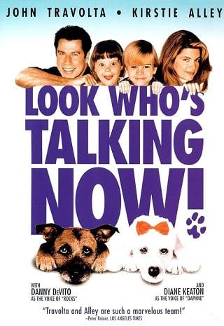 Look Who's Talking Now (1993) อุ้มบุญมาเกิด 3 ถมบุญรับปีจอ