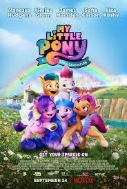 My Little Pony A New Generation (2021) มายลิตเติ้ลโพนี่ เจนใหม่ไฟแรง